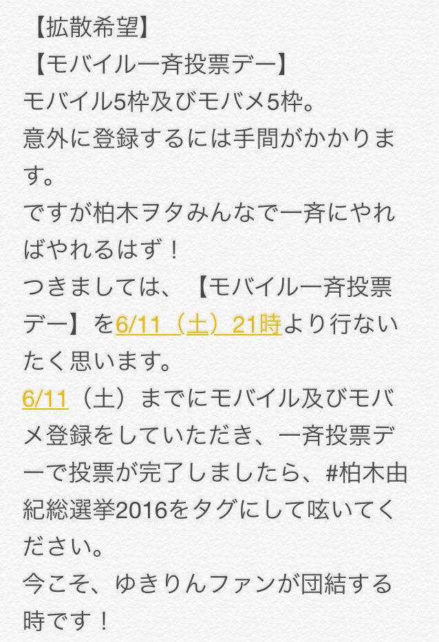 【AKB48/NGT48】柏木由紀応援スレ☆1256【ゆきりん】©2ch.netYouTube動画>50本 dailymotion>7本 ->画像>395枚