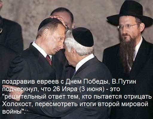 Еврейское поздравления 5