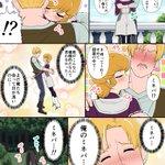 UC0096 10話漫画 #ガンダムUC0096 #g_uc