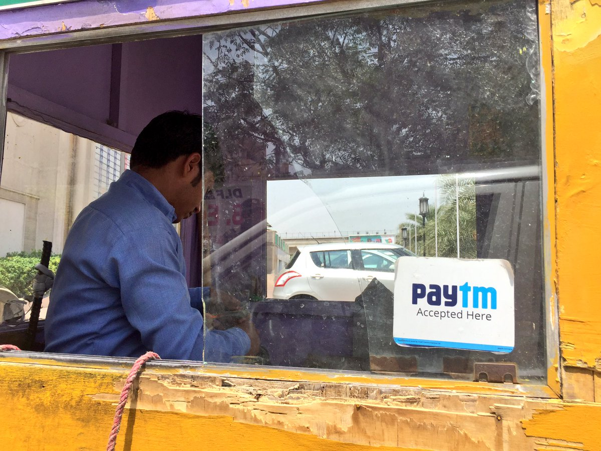 Today at the meeting! The guy at the #toll booth says, he accepts #payment via @Paytm. #cashless #revolution #india https://t.co/UOA8WyzGTx