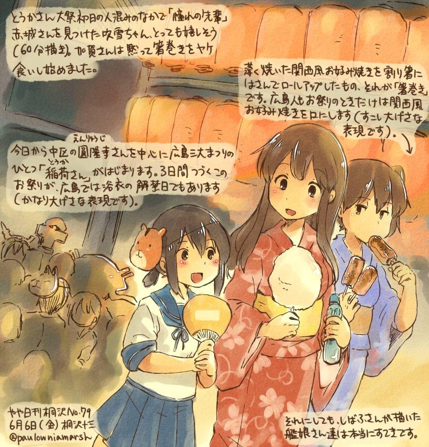 おととしの今ごろも「とうかさん」を描きおりました #kirisawa 吹雪ちゃんと赤城さんがとうかさんで 【やや日刊桐沢