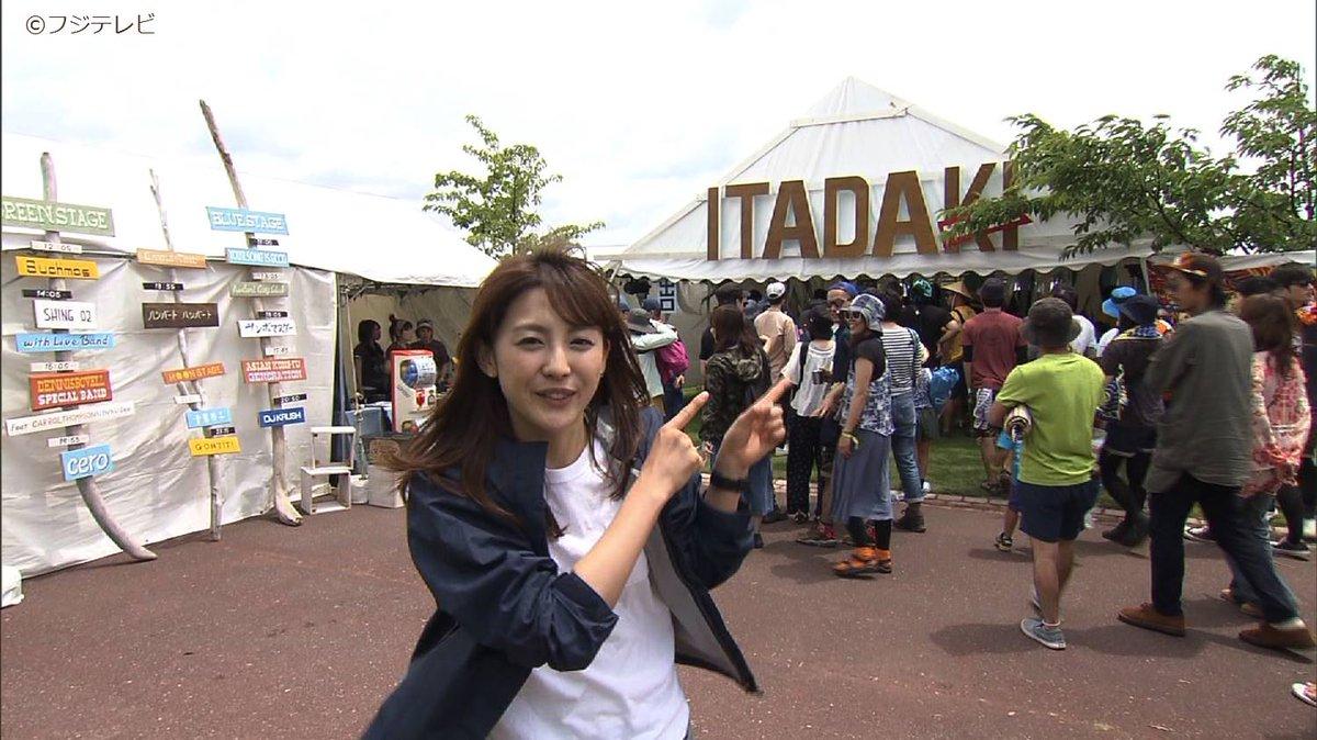 【めざアクア】女子アナ +α 20160607(火) 【めざまし】 ->画像>72枚