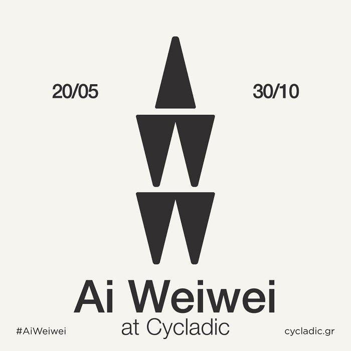Η 1η έκθεση του φημισμένου Ai Weiwei στην Ελλάδα ήρθε στο @cycladic_museum, έως τις 30/10!