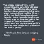 One more bit of #Tetris love—last year we heard from the creators. https://t.co/Jb3kS6I3qg https://t.co/8NDQv7a2X8
