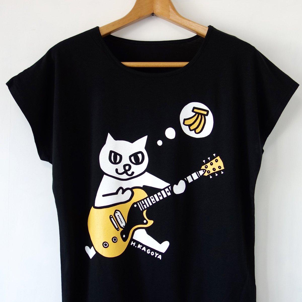 モーニング娘。'16 の「小田さくら」さんが バナナギターねこTシャツを着て 舞台稽古をしている姿が テレビに映っていたようです なんとまあ ちょーうれしーでス。 Store → https://t.co/xyTArpnxTe https://t.co/rF1szRBZHH