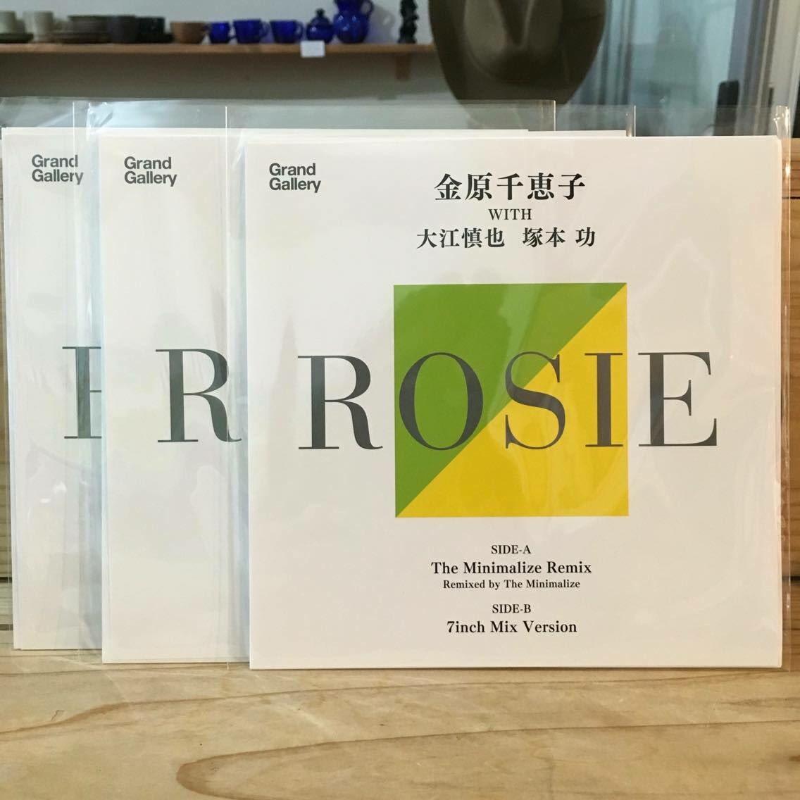 おはようございます。本日発売になります!こちらは秋にリリースを予定している金原千恵子のニューアルバムからの先行7インチになります! https://t.co/HN9gaq1lxb