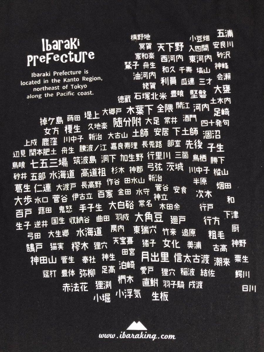 この夏のイチオシ「難読地名Tシャツ」。茨城県内の難読地名170ヶ所がプリントされていますが、読み方を全部調べるのは大変ですよね。でも安心してください!答えは全部背中に… ご購入は→https://t.co/uTlRYc629s https://t.co/k01FLzIr0D