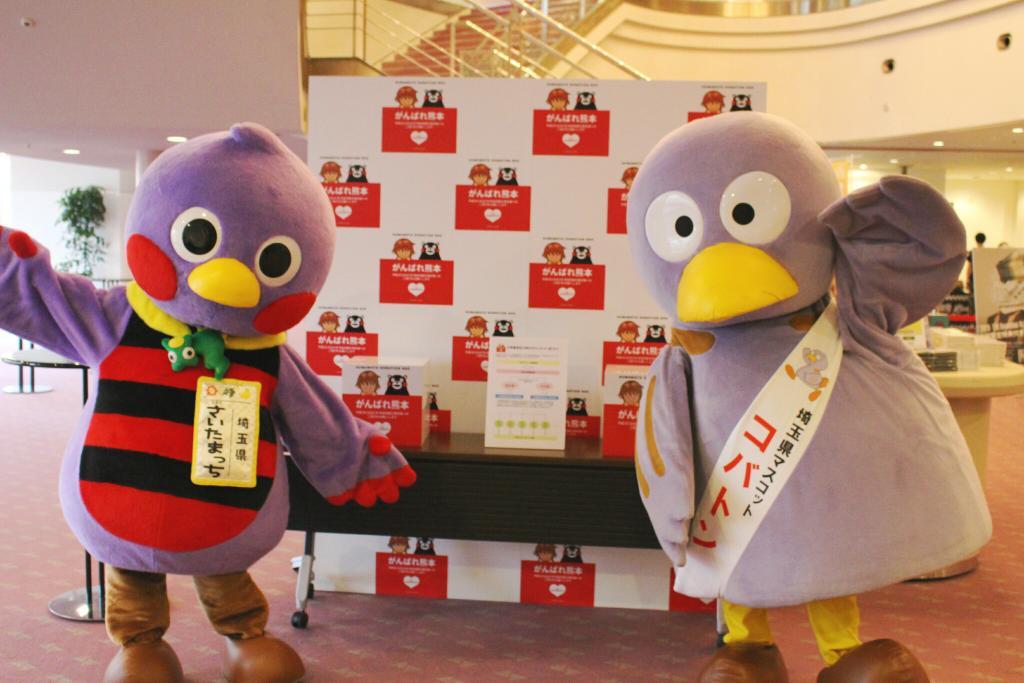 今日のヒミツのお出かけ場所は、T.M.Revolutionさんの川口リリアのLIVEだった㌧!! 熊本地震の募金活動に参加してきた㌧!ファンのみなさんがやさしくしてくれた㌧☆ありがトン♪ https://t.co/4ylXuxkN8a