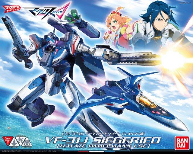 Box art Maqueta transformable Bandai VF 31 escala 1/72  - junio - 5200 yens https://t.co/ygyiydikwc