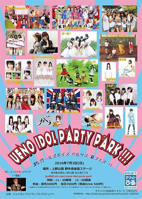 TIF2015 Tokyo Idol Festival 2015 反省会 day191 [無断転載禁止]©2ch.netYouTube動画>7本 ->画像>103枚