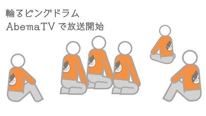 AbemaTVでの『輪るピングドラム』放送を待機する人たち。#penguindrum https://t.co/M9Xk2bro14