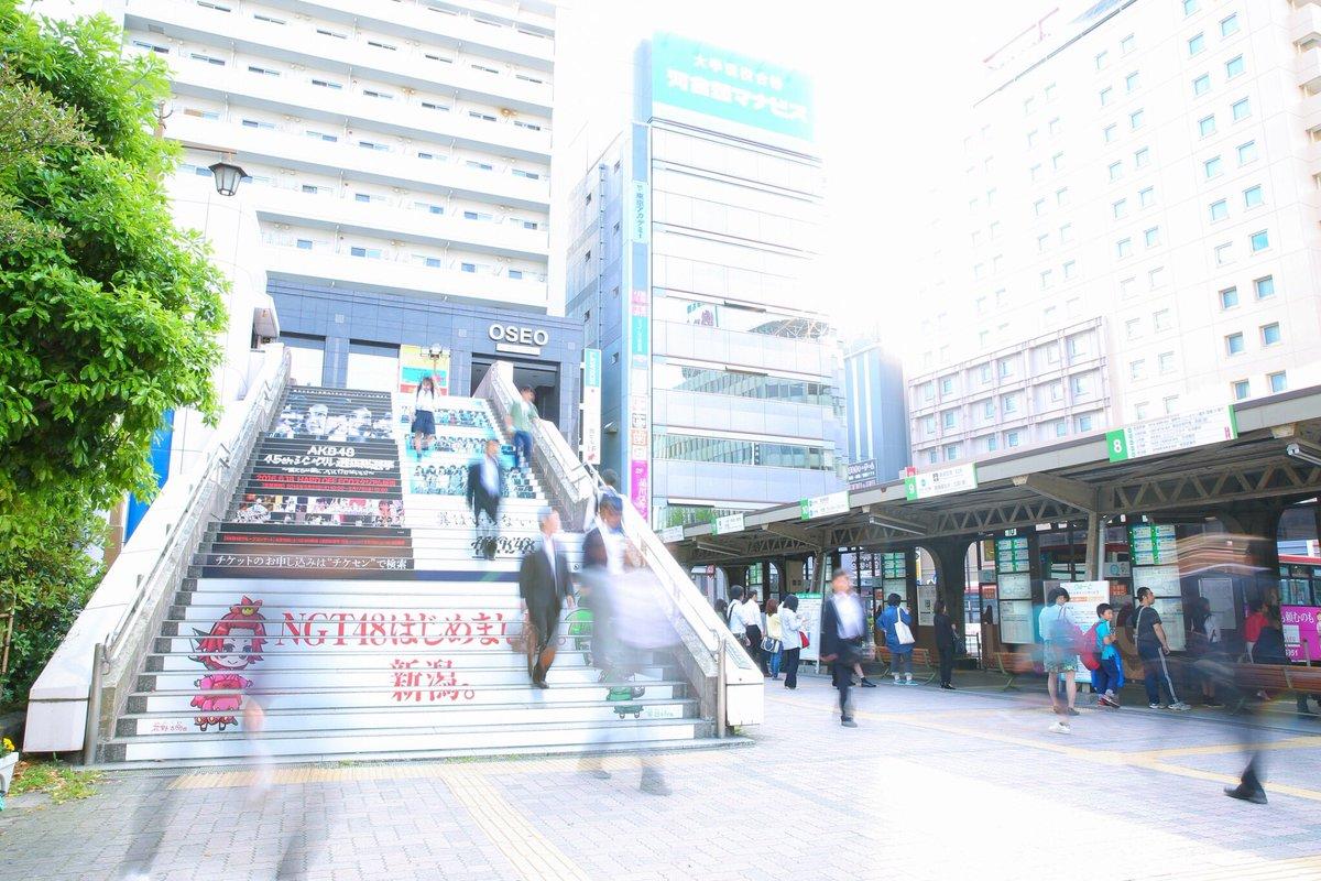 【AKB総選挙】速報1位はNGTの荻野由佳、指原莉乃は3位©2ch.netYouTube動画>5本 ->画像>195枚