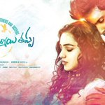 RT @DigimaxTheatres: #OkkaAmmayiThappa #premier on 9thJune @DigimaxTheatres #Atlanta #Showtiming: 9:00pm  #Book @ https://t.co/P1sAKN8Xts h…