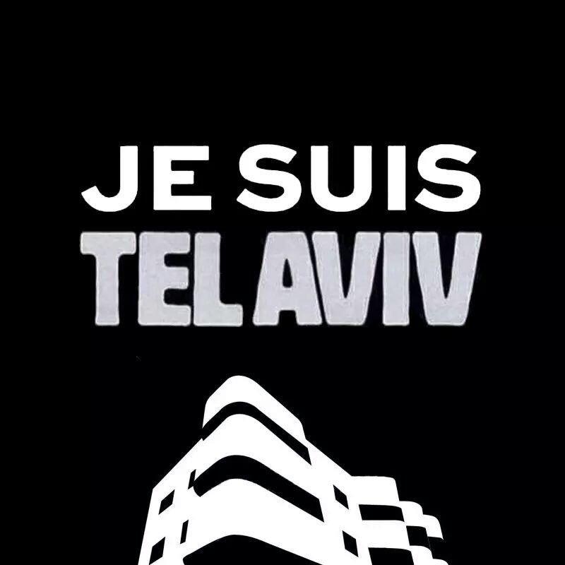 Le terrorisme est notre ennemi commun. Solidarité avec le peuple israélien. #TelAviv https://t.co/YVc4sAQF0g