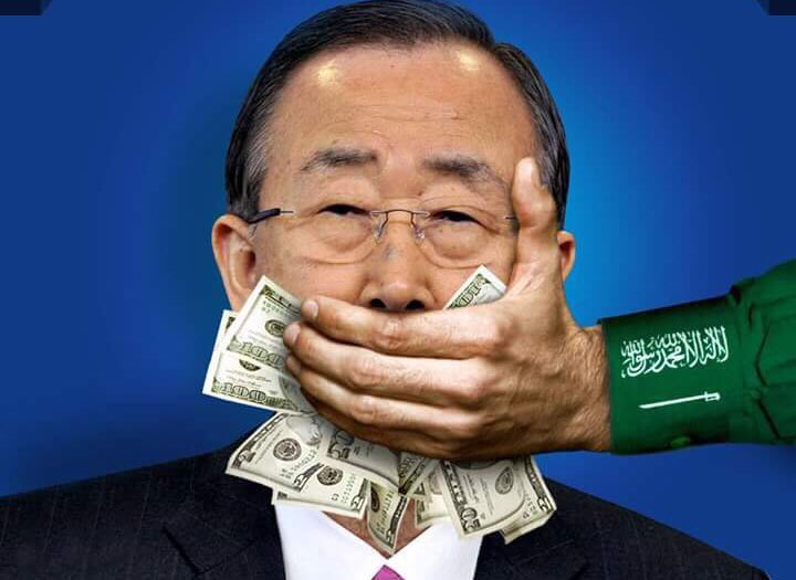 If Ban Ki-moon lets Saudi money silence him, what credibility does UN have when (for poorer nations) it does speak? https://t.co/xEBMptPauV