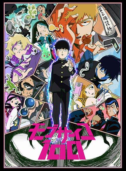 TVアニメ「モブサイコ100」