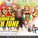 RT @ksvissu: Listen to all songs of #Kalpana2 starring @realupendra @priyamani6 and @avantikashetty1 https://t.co/DGHsC37cut