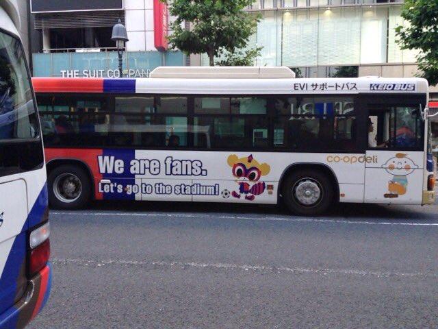 渋谷で発見!こんなバス初めて見た https://t.co/GXTqk9uvAH