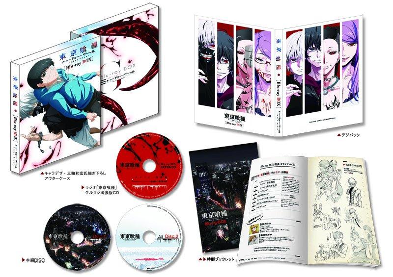 アニメ「東京喰種」BD-BOX、いよいよ6/29発売!特典展開図を公開しました!本編Disc2枚組にまとめたコンパクト性