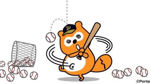今後は参考試合の横浜DeNAベイスターズのファン [無断転載禁止]©2ch.net->画像>2枚