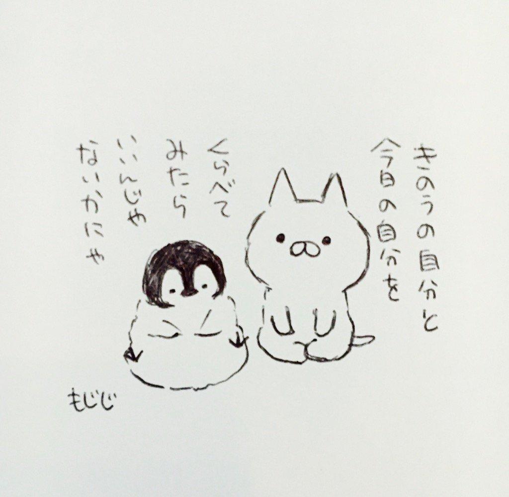 天野由梨の画像 p1_29