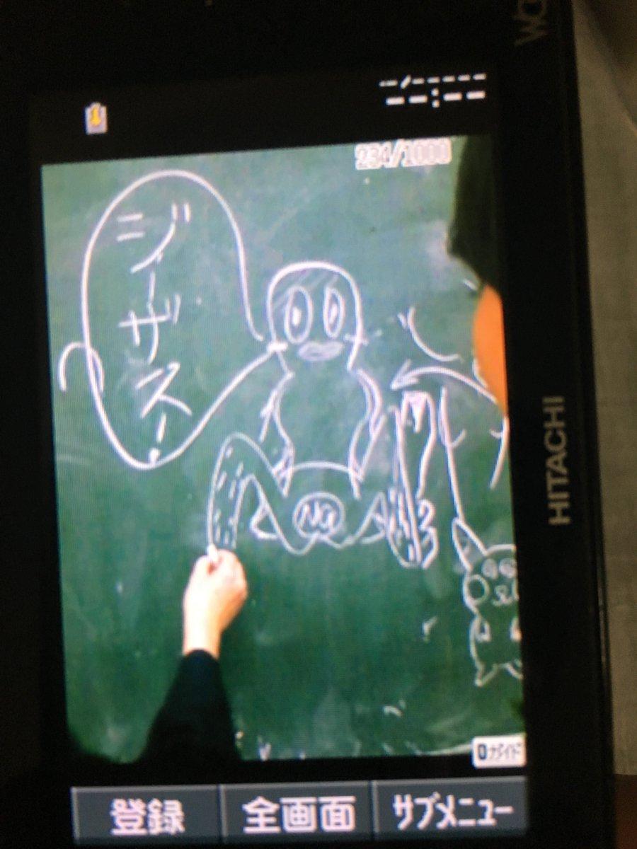 学校の黒板にこんな落書きもしてたしw https://t.co/t9O80k1OkL