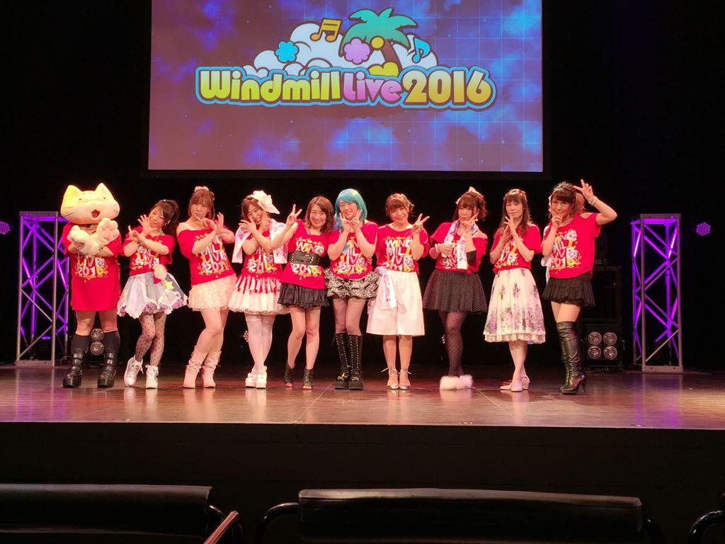 改めましてWindmill Live 2016のステージにお立ちいただいた皆様、スタッフの皆様、そしてご参加をいただいた数多くの皆様に厚く御礼申し上げます。 本当に本当にありがとうございました! #どみるライブ https://t.co/bihUhEPCcL