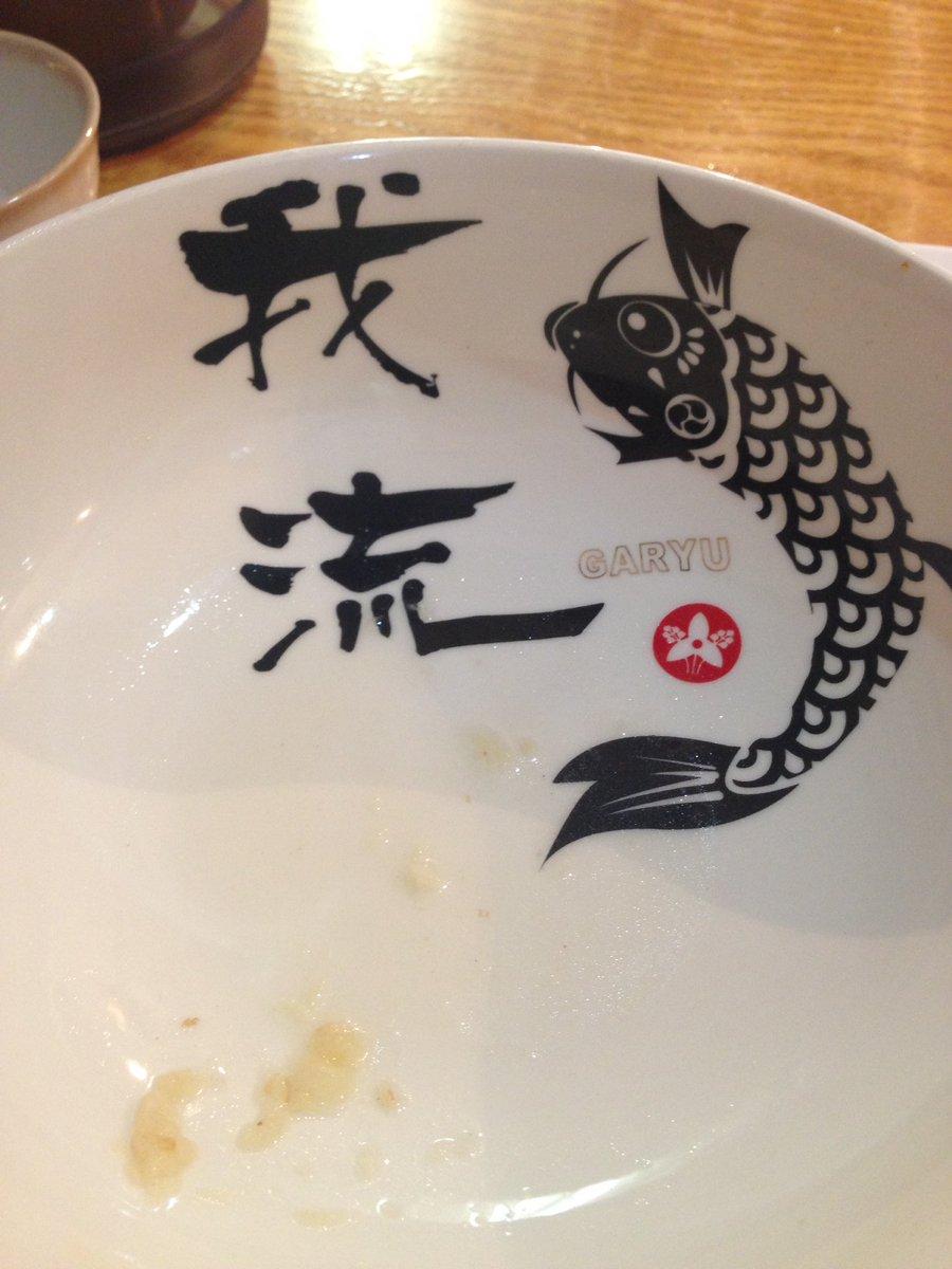 @ga_ryu_com ご馳走さまでした。 一年ぶりに、食べに来たのですが、相変わらずめちゃめちゃ、うまかっぜい☆ また、行きますん。 https://t.co/c2CBZl7RSR