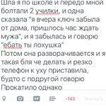 Ржу до сих пор  #5НеловкихСитуаций https://t.co/3VNLUZ3DMt