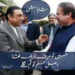 #MaryamLeaks Exactly ! Mian Sahb Looted Pakistan And Now Hes In Full Mood To Run from Pakistan With That Money ! https://t.co/UkOaTPWD86
