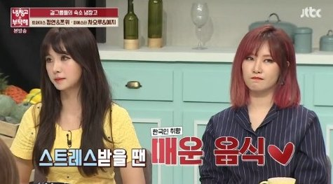 RT @soompi: #FIESTAR's Cao Lu And Yezi Reveal Their Completely Opposite Approaches To Food And Dieting https://t.co/sBbDEsCTST https://t.co…