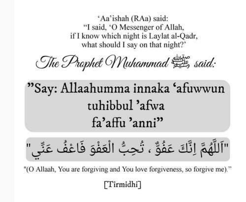 Laylat al-Qadr dua'a. Please retweet. #Ramadan #Ramadan2016 https://t.co/RWQMZuqQb2
