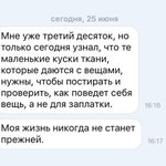 бля https://t.co/auEqfBBKHw