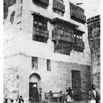 صورة نادرة: دار ابو أيوب الانصاري قبل مائة عام تقريبا https://t.co/sgglmnUB7I