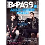 CHECK‼‼️‼️  ️with AKIRA san🐆  #backstagepass #HiGH_LOW  #27日発売 https://t.co/jEEscaTAP3