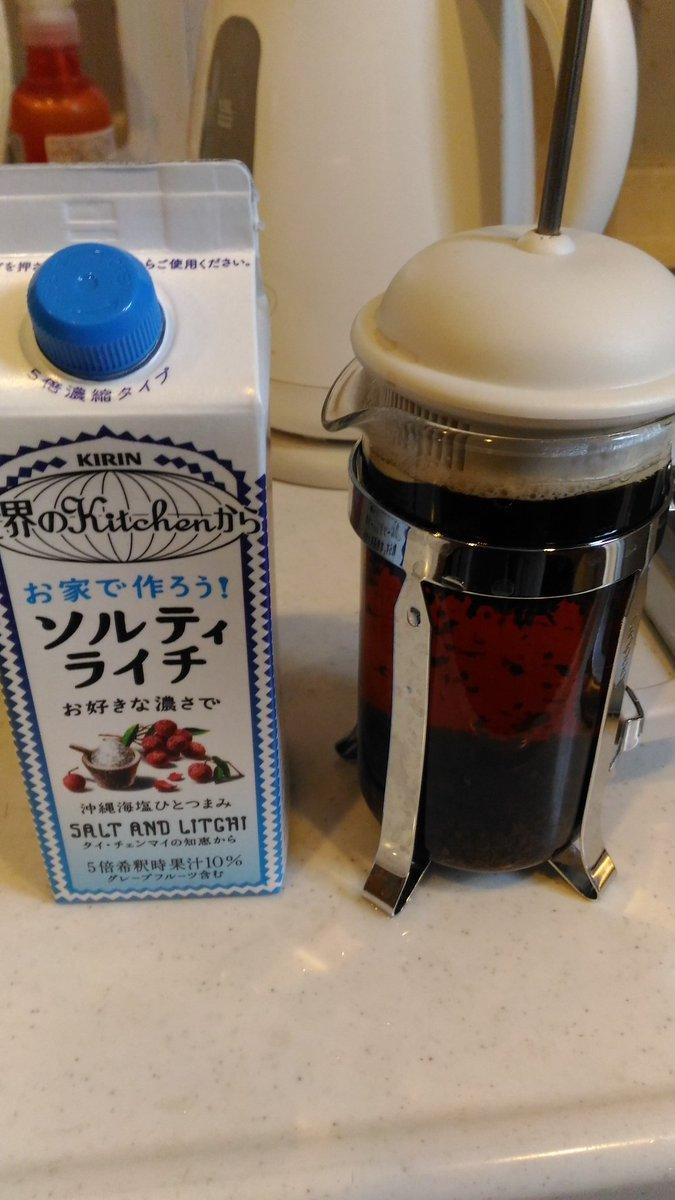 割り用のソルティライチをアイスティーと合わせ、少しだけ炭酸を注ぐと天国的な美味しさの夏の飲み物になったことを謹んでご報告させていただきます。 https://t.co/dKxmY5nZcT