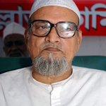 #Bangladesh veteran religious scholar Maulana Mahiuddin Khan dies. Great loss for the Muslim community https://t.co/0nFOowSx7m