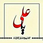 #قائد عام جان بلا سكرتير???? ولايملڱ حكومه ومستشارين علي عاشق الفقرۿ وصاحب الجوع #علي يحب اليتيم بڱد #الحسين ???? @nn_ror https://t.co/0VXlmEU8vP