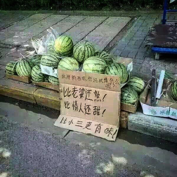 Watermelons for sale: riper than ur wife, sweeter than ur lover, tastier than ur mistress (yay misogynist fruit ads… https://t.co/OSO9Ag6Ni8