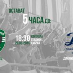 After 5 hours Ludogorets goes against Dinamo (Tbilisi) in friendly match. #ludogorets https://t.co/Q9oRxhIP5C