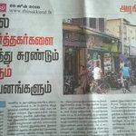 Unethical practises of banks forcing Jaffna property market to crash. My column in Sunday @thinakkural .#lka #jaffna https://t.co/8xYGMQq1Li