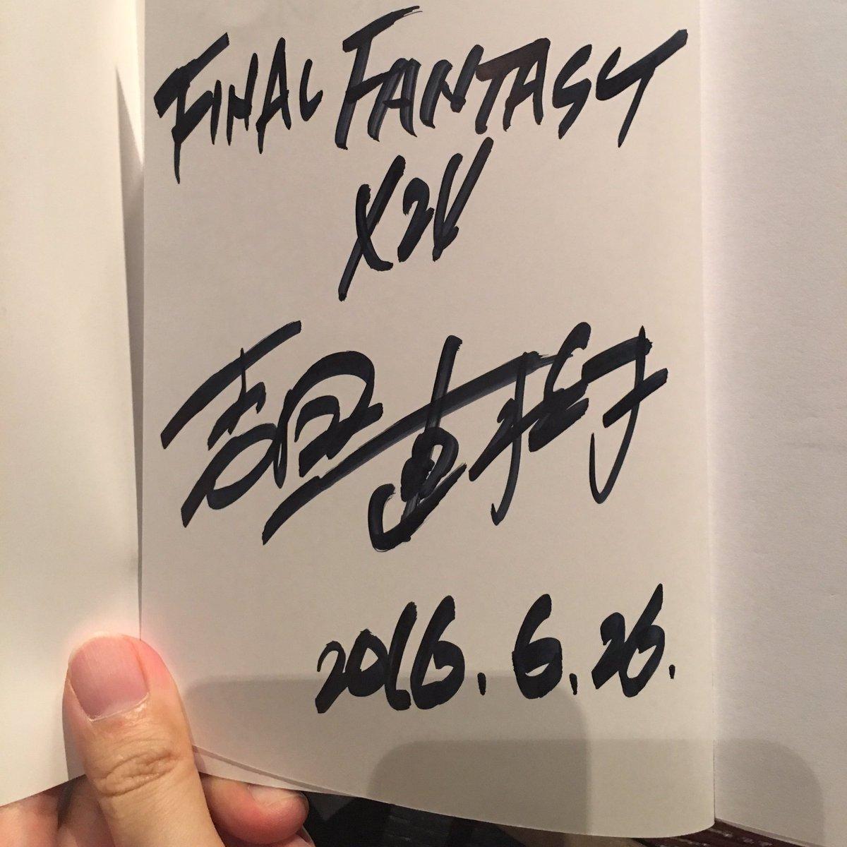 【FF14】FINAL FANTASY XlV 6250 [無断転載禁止]©2ch.netYouTube動画>16本 ->画像>177枚