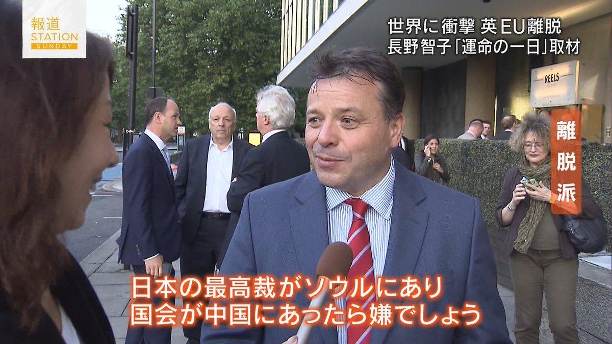 え、日本のそれらはアメリカにあるよ。けどそれは嫌じゃないらしいんだよな、日本人は。RT @raytonajp: EU離脱の理由が0.1秒で理解できる画像に衝撃を受けた https://t.co/V06wTNX3h3