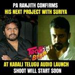 My next film is wid @Suriya_offl shoot begins very soon =Says #Kabali Dir @beemji Started To Following @beemji ???????? https://t.co/doq6VglYly