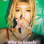 "ERPESTAR: Wonder Girls Reveal Schedule And Teasers For Comeback ""Why So Lonely"" https://t.co/Eqd3gvvoqA"