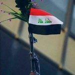 النصر عراقي والفلوجة عراقية وكل شبر من ارض العراق يقول لكم شكراً يا ابطال العراق #البصره_مدينه_العطاء https://t.co/HJxRgdErvv