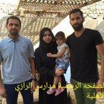 الطالبة مريم عبدالكريم وعائلتها التي حازت على المركزالاول على العراق في مرحله الدراسية الثانوية #البصره_مدينه_العطاء https://t.co/VM7HHWSedo