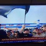 العبادي من وسط الفلوجة يرفع العلم العراقي معلنا رسميا تحرير الفلوجة.. #الفلوجة_تتحرر #الفلوجه_بلا_ارهاب https://t.co/sPZRdAkd6K