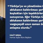 HAMAS Lideri Halid Meşalden #İsrailinDostuErdoğan diyen münafıklara kapak! Paylaşın, altında ezilmeyen kalmasın ???????? https://t.co/PuiQuPDhqn