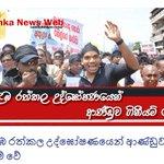 https://t.co/HmWjCYks7C #lka #sriLanka #Galle @SLNP2016 @nirowa74 https://t.co/rcUWr6ohDd